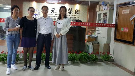 我校赴廣州澳元健集團企業實習教學質量